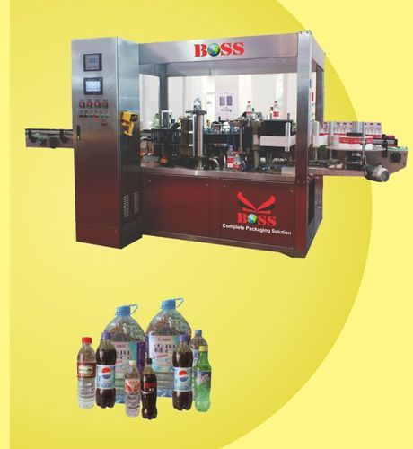 job work and machines manufacturer boss engineering company nadiad
