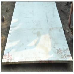 Stainless Steel 317/317L Sheets & Plates