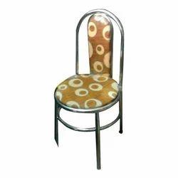 Circular Steel Chair
