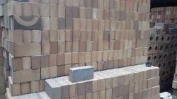 High Alumina Lining Bricks