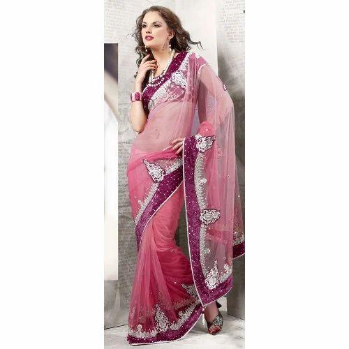 cae24070b03fb3 Onion Pink Saree with Blouse
