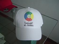 Promotional Caps for Outdoor Corporate Events