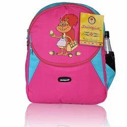 BRC Harry School Bag