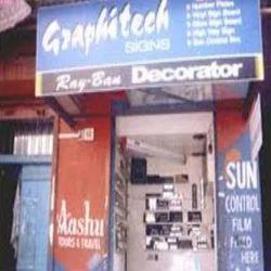 Shop Board Printing Service
