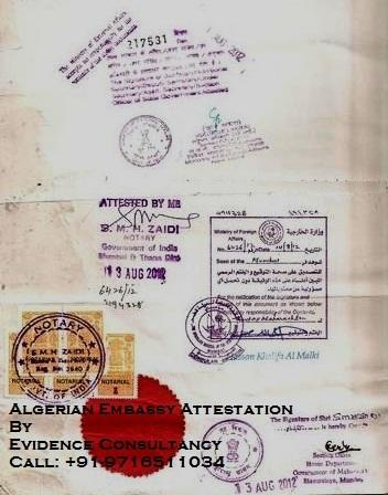 Birth certificate attestation certificate apostille attestation birth certificate attestation certificate apostille attestation zimbabwe embassy legal service provider from new delhi yelopaper Images
