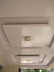 White Coated Gypsum False Ceiling, Thickness: 12 mm