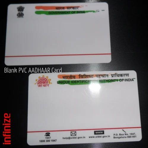 pvc card  aadhaar card wholesale distributor from bengaluru
