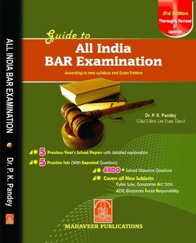 Law Books - Guide To Assam Judicial Service Examination : Dr