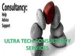 CCTV CONSULTANCY SERVICES