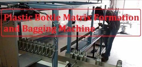Plastic Bottle Bagging Machine