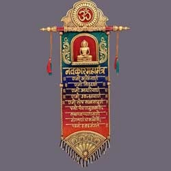 Small Navkar Mantra