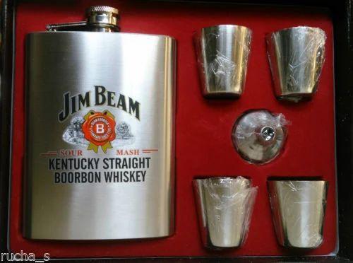 Jim Beam Hip Flask Gift Set