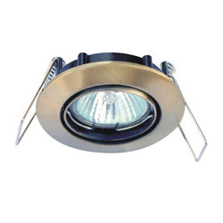 Halogen lighting fixture manufacturers suppliers of halogen halogen light fixture aloadofball Images