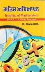 Ganitt Shikshan ( Teaching of Mathematics ) Books