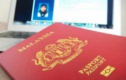 Passport Online Service