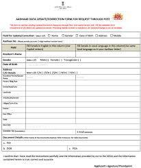 Online Adhar Card Form Filling Service