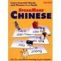 Speak More Chinese