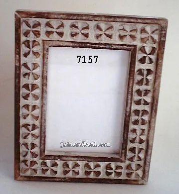 Artistic Photo Frame, Photo Frames | Shaheed Gunj, Saharanpur ...