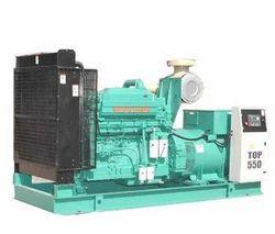 Diesel Silent Generators On Hiring