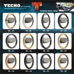 Ciaz Black Steering Wheel Covers, Packaging Type: Standard Packaging