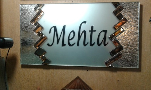 Glass Name Plate कांच की नाम प्लेट Sainath Mirror