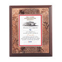 Wooden Plaque With Metal Frame And White Sublimation Blank