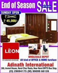 Indoor Advertisement