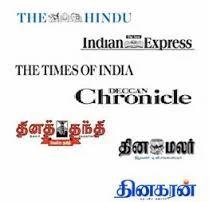 News Paper Advertisement Agency