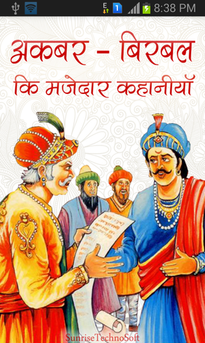 Story Books Hindi English View Specifications Details Of