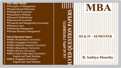 Pondicherry University Reference Books and Alagappa