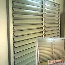 Louver Windows In Ahmedabad लौवर खिड़की अहमदाबाद