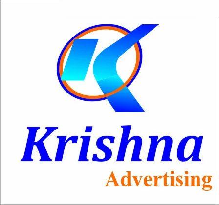 Gujarat Samachar Newspaper Publishing In Katragam Surat Krishna