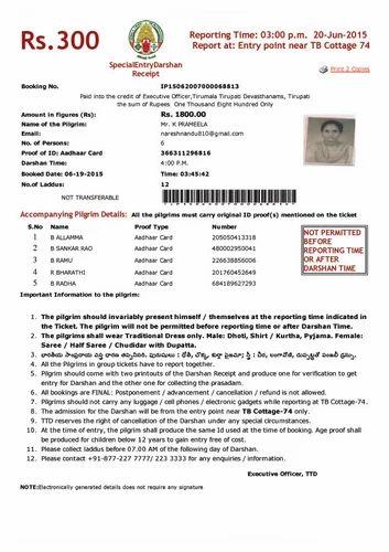 Ttd 300 rs ticket online booking | TTD Darshan Tickets Online