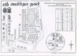 Sri Amritha Nagar