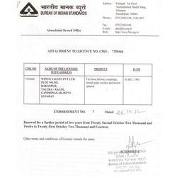 BIS Certificate 1