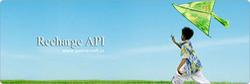Recharge API