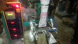 Gum Packing Machine