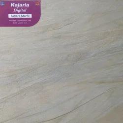 Sahara Marfil Kajaria Floor Tiles