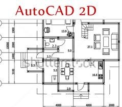 Ordinaire CAD U0026 Interior Design Services