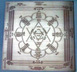 Yantra on Panchadhaatu