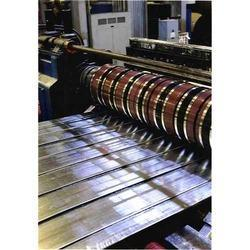 Steel Slitting Coils