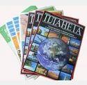 Magazines Printing Services
