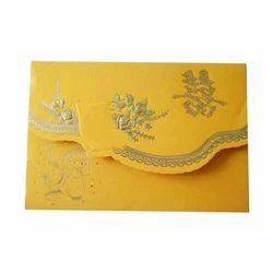 inauguration invitation card sample