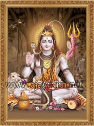 Meditating Lord Shiva with Gold Glitters Poster