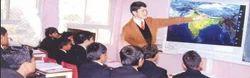 Engineering & Vocational Training