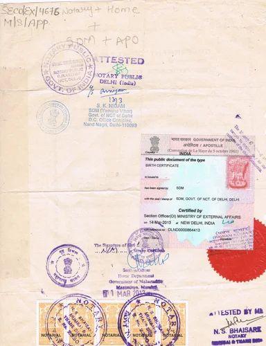 Birth Certificate Attestation Of Amritsar in Andheri West, Mumbai