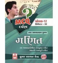 Maths Dar pan Sem-III Book