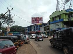 Manjeri Display Hoardings Service