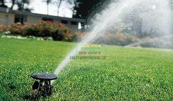 Landscape & Turf Irrigation