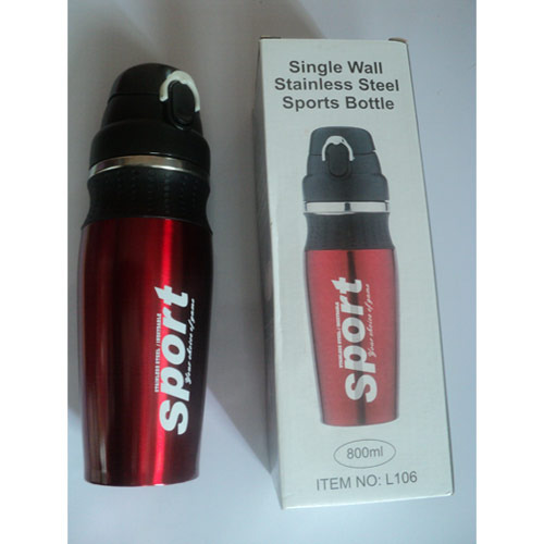 d167dbc12ad Water Bottle - Single Wall Sipper Wholesale Supplier from Bengaluru